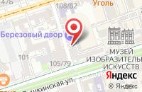 Схема проезда до компании Рубеж в Ростове-На-Дону