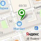 Местоположение компании Азимут