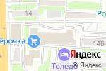 Схема проезда до компании Изи Кард в Ростове-на-Дону
