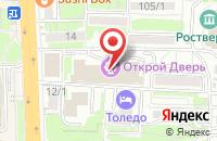 Схема проезда до компании БизнесМАГ в Ростове-на-Дону