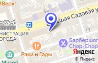 Схема проезда до компании МАГАЗИН АТЫ-БАТЫ в Ростове-на-Дону