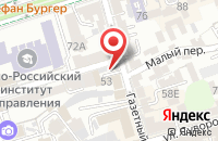 Схема проезда до компании Сур-Инвест в Ростове-На-Дону