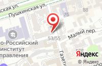 Схема проезда до компании Хозрасчетный Центр «Новатор» в Ростове-На-Дону