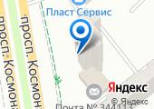 Почтовое отделение №113 на карте