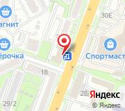 Управление финансового обеспечения Министерства обороны РФ по Ростовской области ФКУ