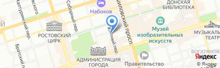 Балкан на карте Ростова-на-Дону