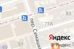 Схема проезда до компании Апекс Плюс в Ростове-на-Дону