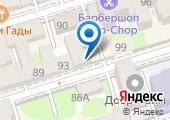 Антикварный магазин на карте