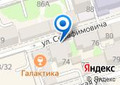 MoyChay.ru на карте