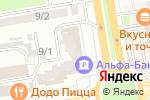 Схема проезда до компании Юнис швейные машины в Ростове-на-Дону