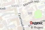 Схема проезда до компании МЕТАЛЛСНАБ в Ростове-на-Дону