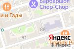 Схема проезда до компании Регион Медиа в Ростове-на-Дону