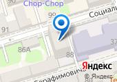 4geo-Ростов на карте