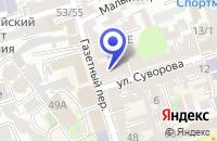 Схема проезда до компании ТАКСОМОТОРНОЕ ПРЕДПРИЯТИЕ ТРАНЗИТ в Донецке