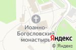 Схема проезда до компании Успенский собор в Пощупово
