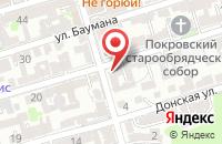 Схема проезда до компании ЗАБОТА в Загорянском
