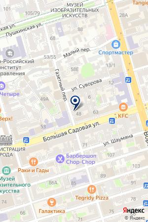 Ломбард Арго-Супер Плюс на карте Ростова-на-Дону