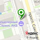 Местоположение компании Техэксперт