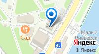 Компания АВТОСАЛОН ТРОЙКА на карте