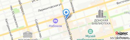 Немецкая обувь на карте Ростова-на-Дону