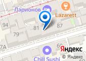 ИП Харитоненко Г.Ю. на карте