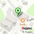 Местоположение компании АрхиНова и К
