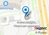 Приход храма Александра Невского на карте