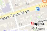 Схема проезда до компании Сеть магазинов книг и канцелярских товаров в Ростове-на-Дону
