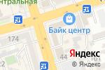 Схема проезда до компании Инсайдер в Ростове-на-Дону