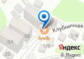 Институт курортной медицины и туризма на карте