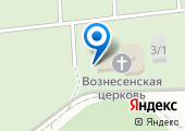Приход Вознесенского храма на карте