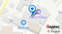 Компания Сочи-Авто на карте