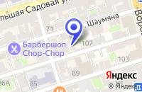 Схема проезда до компании РЕМОНТНАЯ МАСТЕРСКАЯ ИНЕЙ в Таганроге