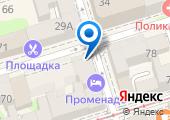 ЕВРОПА ЛЮКС СТОК на карте
