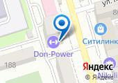 Ростовские стельки на карте