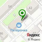 Местоположение компании Бизнес-Сервис