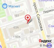 Управление Федеральной почтовой связи Ростовской области