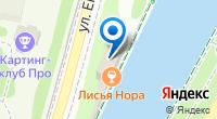 Компания Спорттовары - магазин спортивного инвентаря на карте