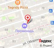 Отдел образования Кировского района