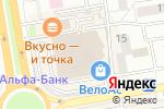 Схема проезда до компании ПарфюМэри в Ростове-на-Дону