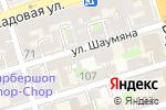 Схема проезда до компании Ваш Арбитражный Союзник в Ростове-на-Дону