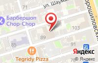 Схема проезда до компании Федерация Традиционного Ушу России в Ростове-На-Дону