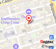 Управление Федеральной налоговой службы России по Ростовской области