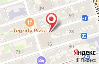 Схема проезда до компании Глобэкс в Ростове-на-Дону