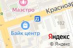 Схема проезда до компании Barrel в Ростове-на-Дону