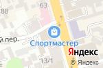 Схема проезда до компании Восток-Запад в Ростове-на-Дону