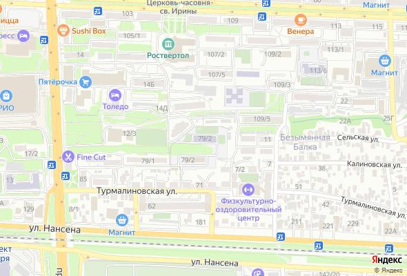 ЖК Жилой дом на проспекте Ленина