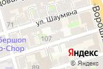 Схема проезда до компании Навигатор в Ростове-на-Дону
