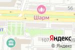 Схема проезда до компании Богатей в Ростове-на-Дону