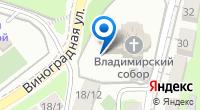 Компания Храм Святого равноапостольного князя Владимира на карте